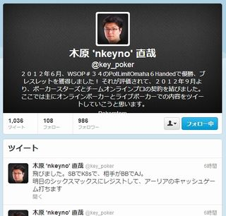 key_poker